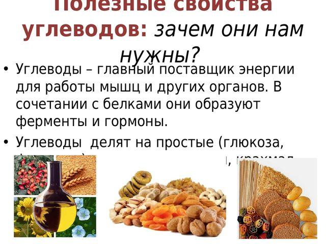 Какие продукты можно есть после тренировки?