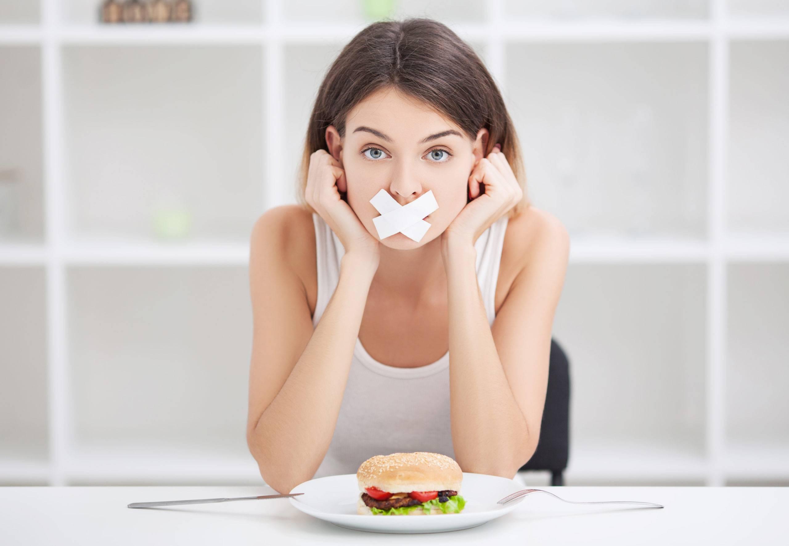 Голодание как средство очищения организма