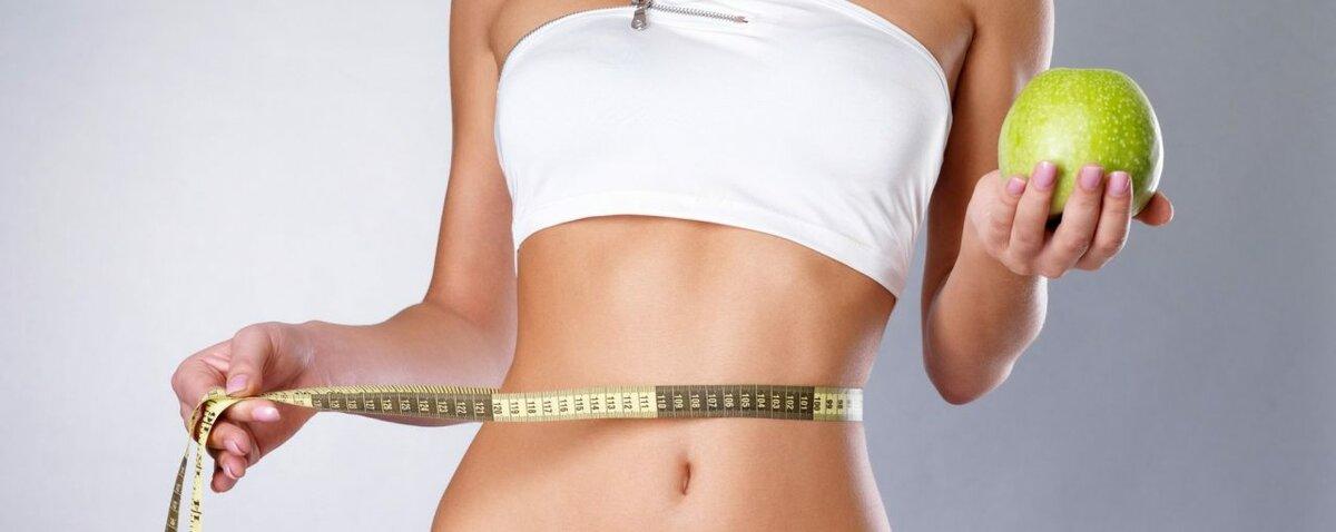Научная стратегия похудения