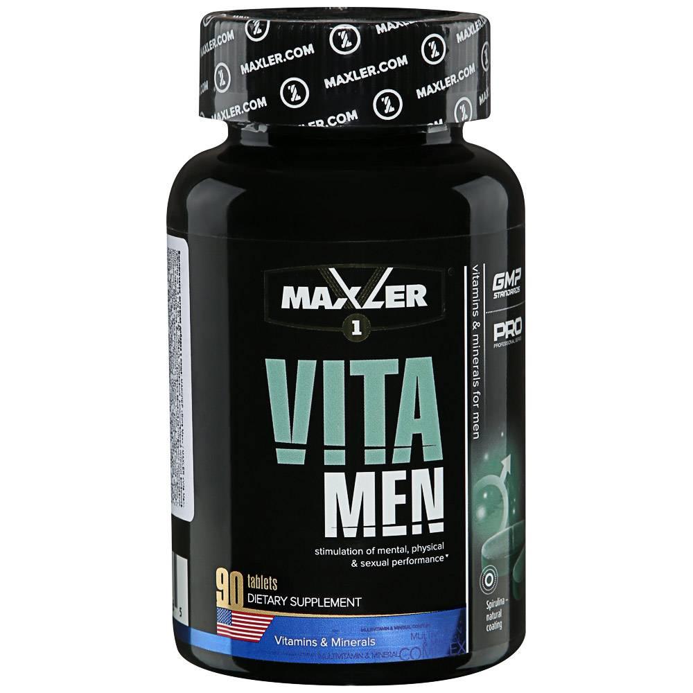 Maxler vitamen: отзывы показания к применению особенности