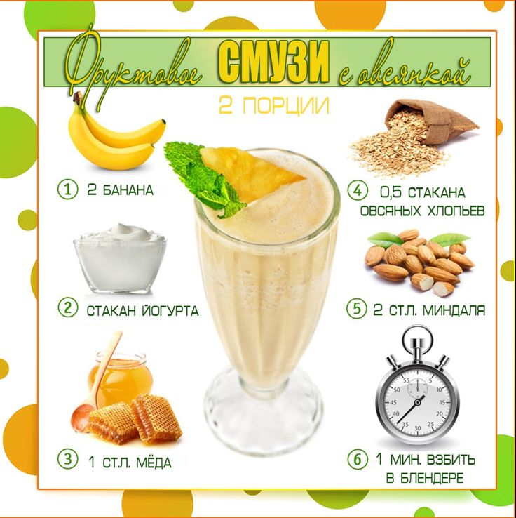 Коктейли для похудения в домашних условиях: в блендере рецепты диетические, можно ли пить молочные, овощные на диете, пп варианты