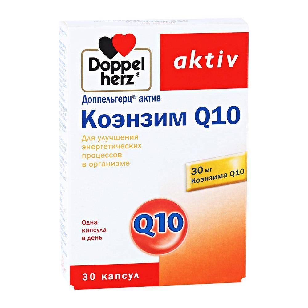 Кофермент коэнзим q10 инструкция по применению в каких продуктах содержится медпортал фармамир каталог врачей и медцентров москвы новости и статьи