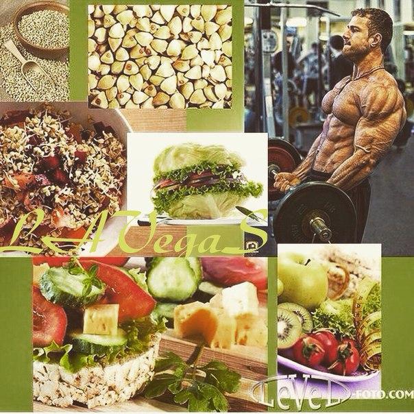 Правильное питание в бодибилдинге