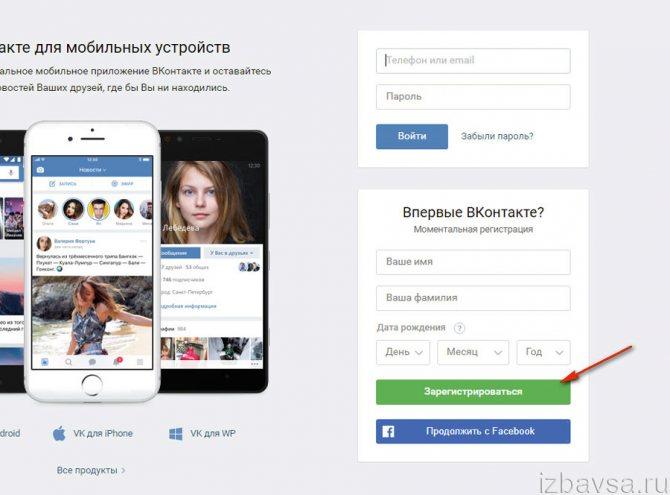 Почему приложение сова х лучше официального клиента вконтакте