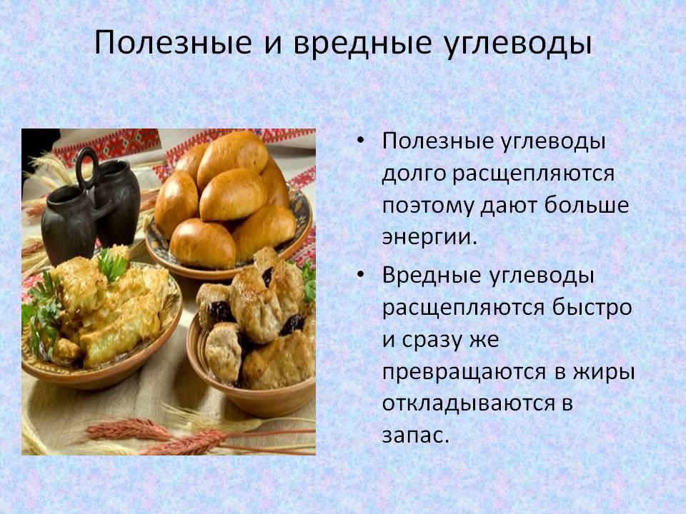 Полезные жиры для организма