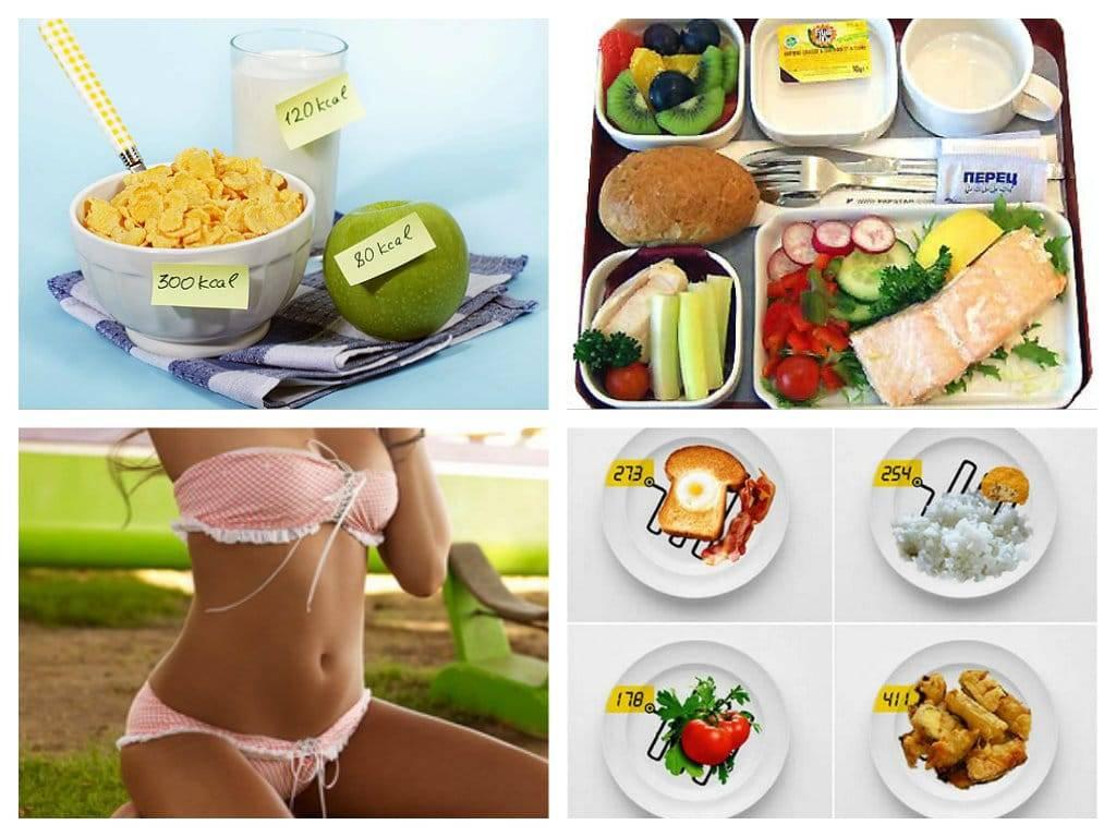 Как похудеть к лету быстро и в домашних условиях?