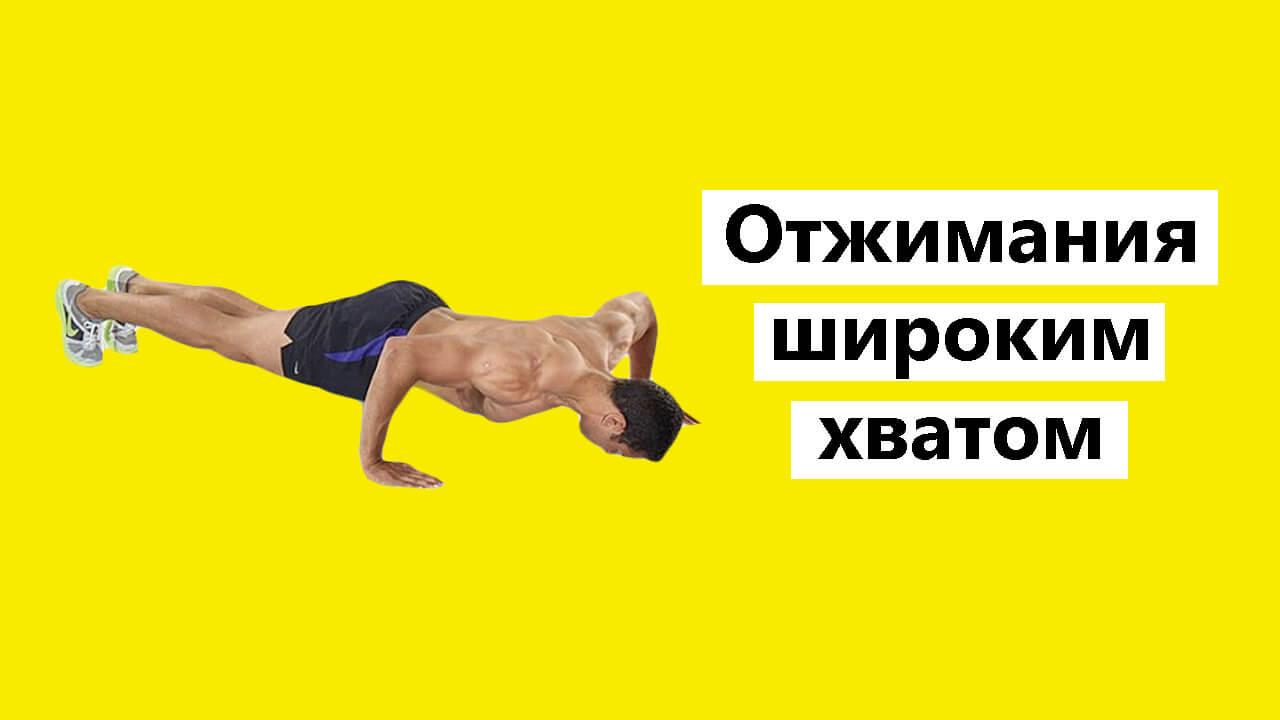Обратные отжимания: все варианты упражнения+ видео выполнения