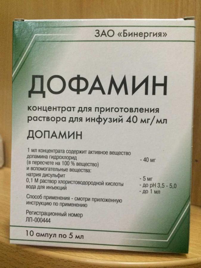 Гормон дофамин: функции, действие на организм и причины снижения