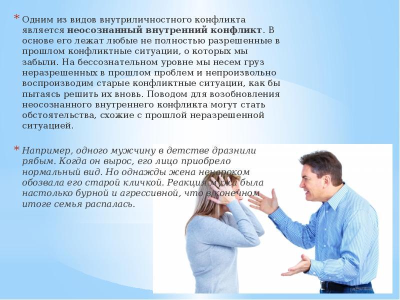 § 3. закон противоречия. логика: учебное пособие для юридических вузов