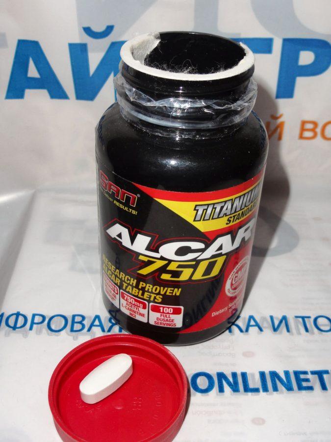 San alcar 750 acetyl l-carnitine (100 таб.) — отзывы покупателей, мнение о товаре