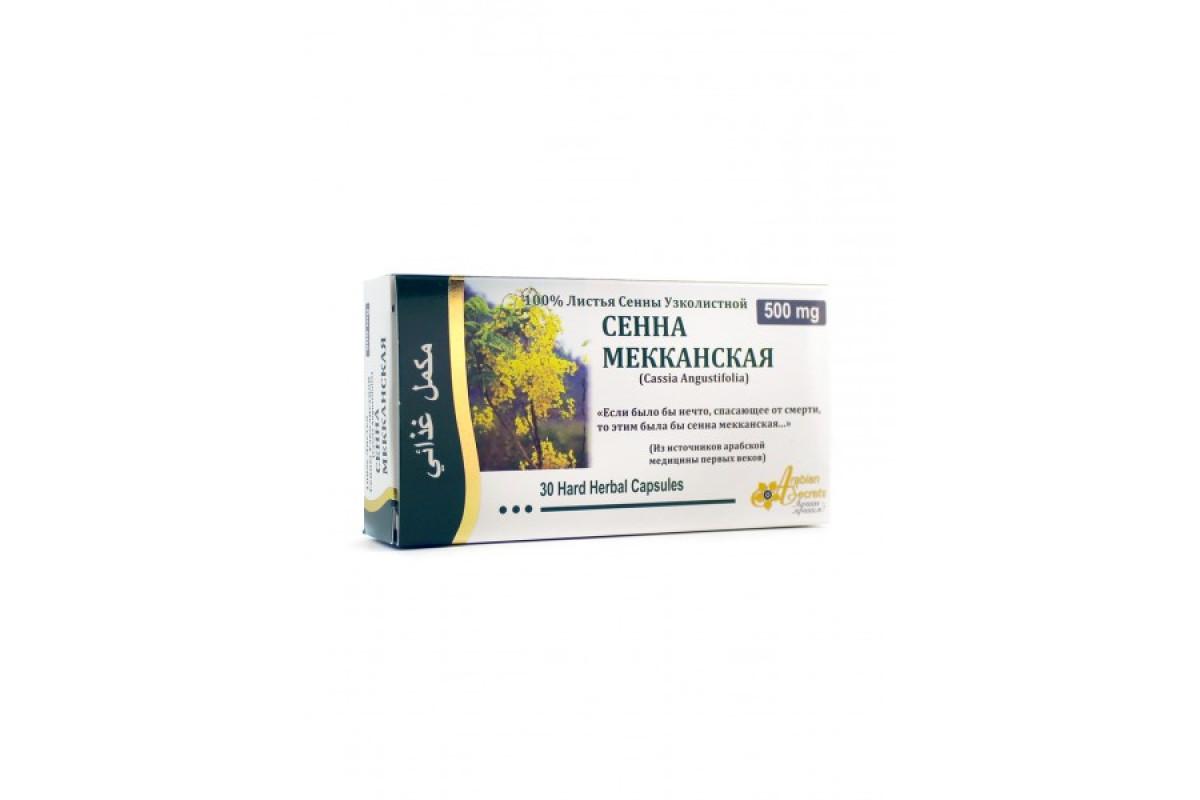 Использование в медицине сенны мекканской: полезные свойства, способы дозировки