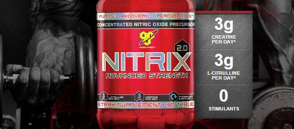 Nitrix от bsn – кто пробовал?есть ли смысл брать?