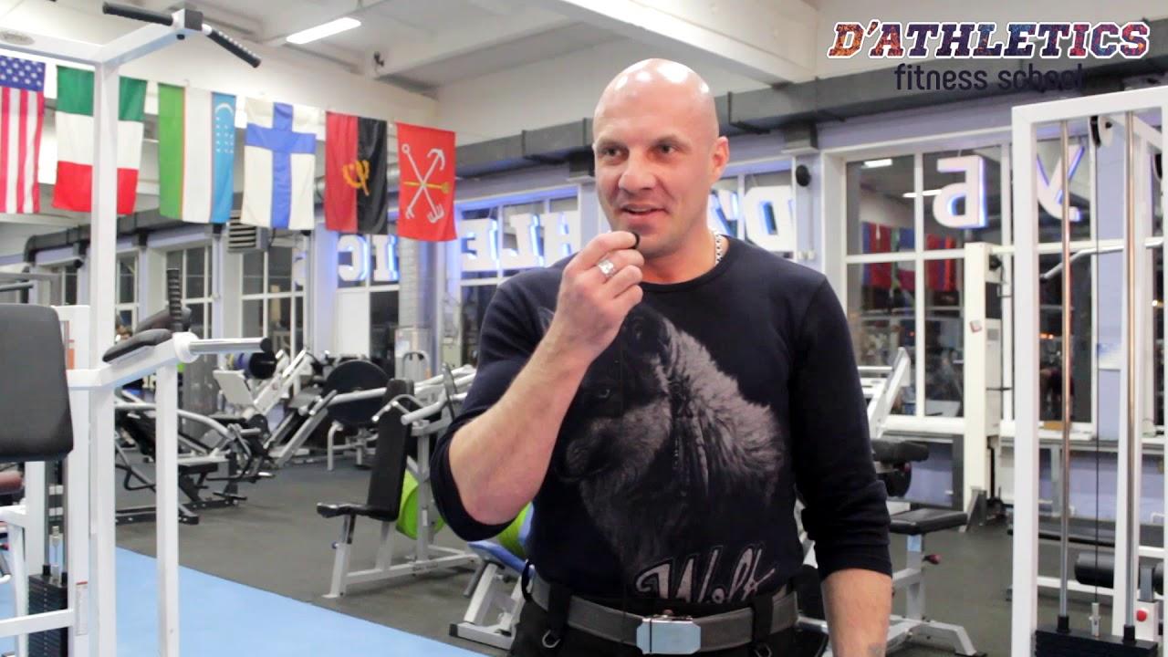 Дмитрий варгунин: биография фитнес блогера
