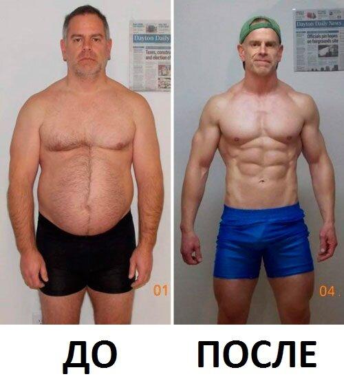 Что легче: похудеть или накачаться?