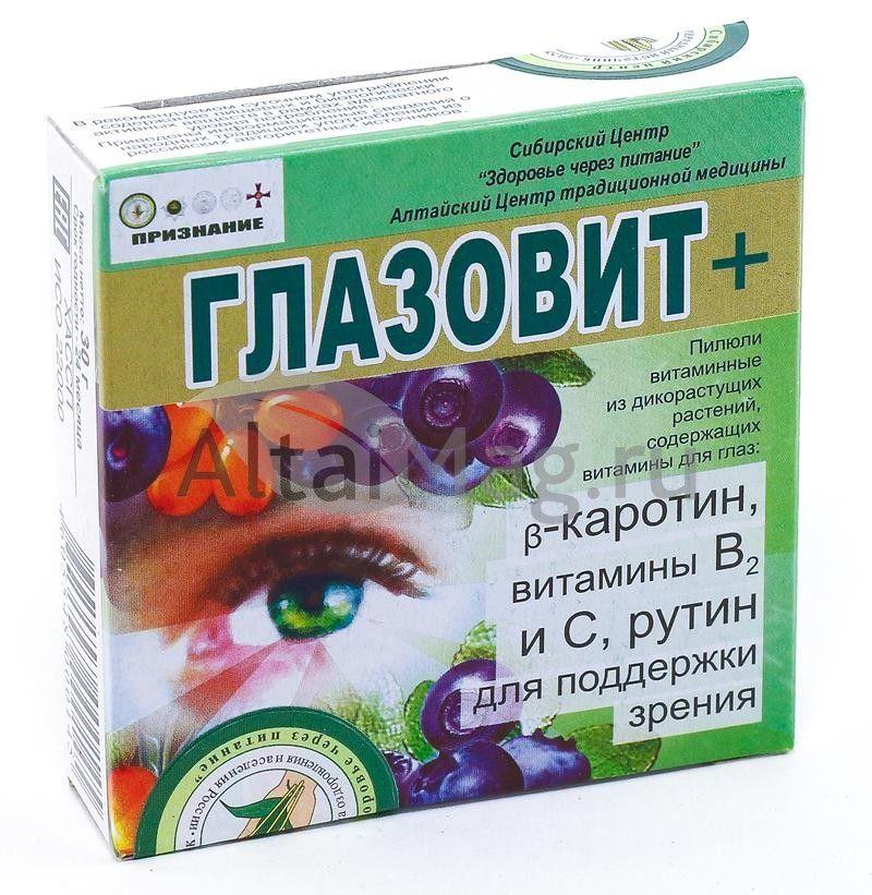Лучшие витамины для глаз по отзывам покупателей