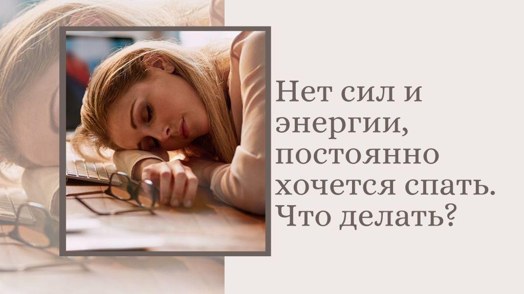 Максимальная энергия. от вечной усталости к приливу сил читать онлайн - триша вулфри  - knizhnik.org