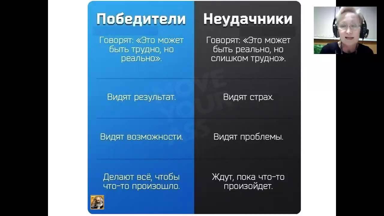 """Кроссворд в газете """"моя семья"""" от 09.11.2020 №44"""