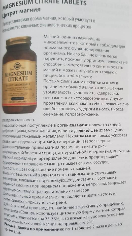 Ананасовый сок: состав, польза и свойства. бромелайн в ананасе. ананасовый сок для похудения и в косметологии