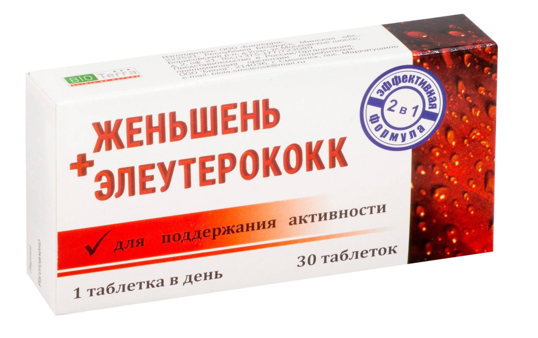 Элеутерококк в таблетках: инструкция по применению добавки