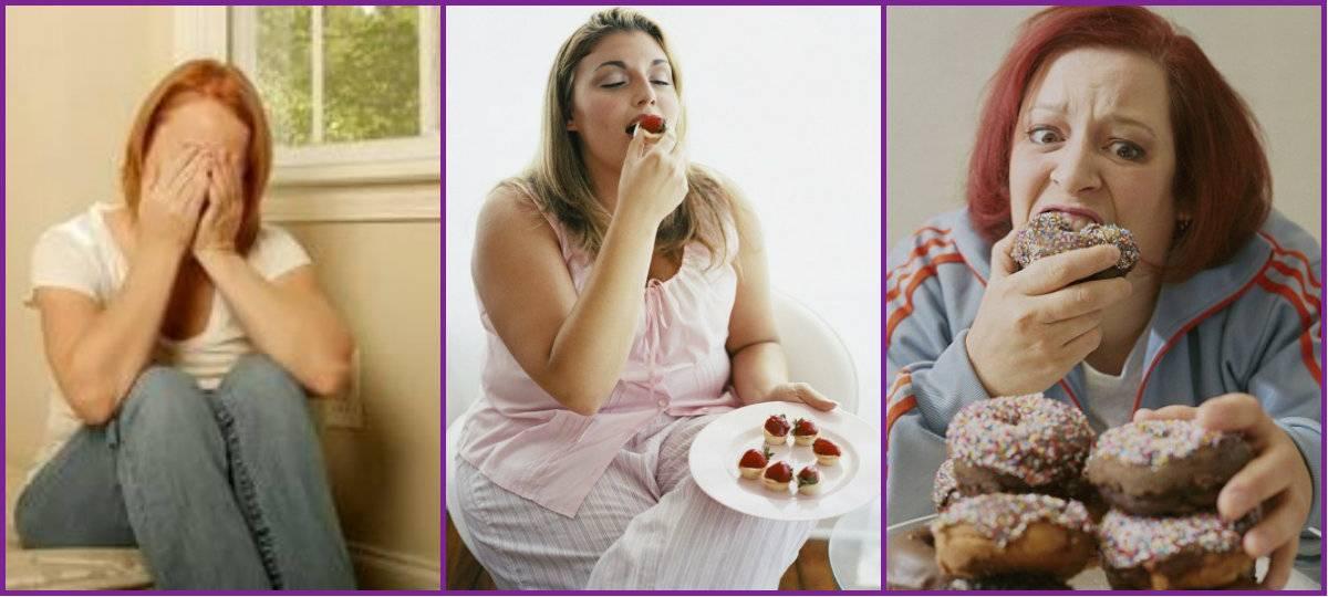 Депрессия из-за лишнего веса! лучшие советы по её устранению!