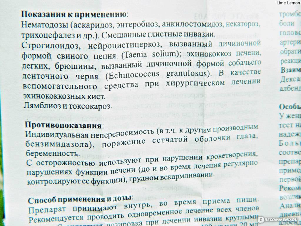 Препарат: анастрозол в аптеках москвы