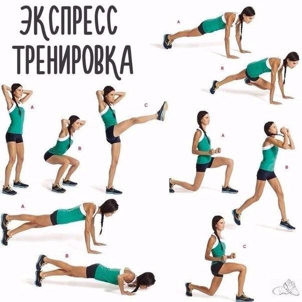 Очень эффективные упражнения для похудения в домашних условиях без тренажеров