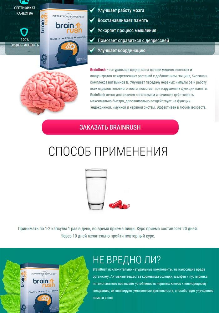 Как улучшить память и работу мозга: все способы