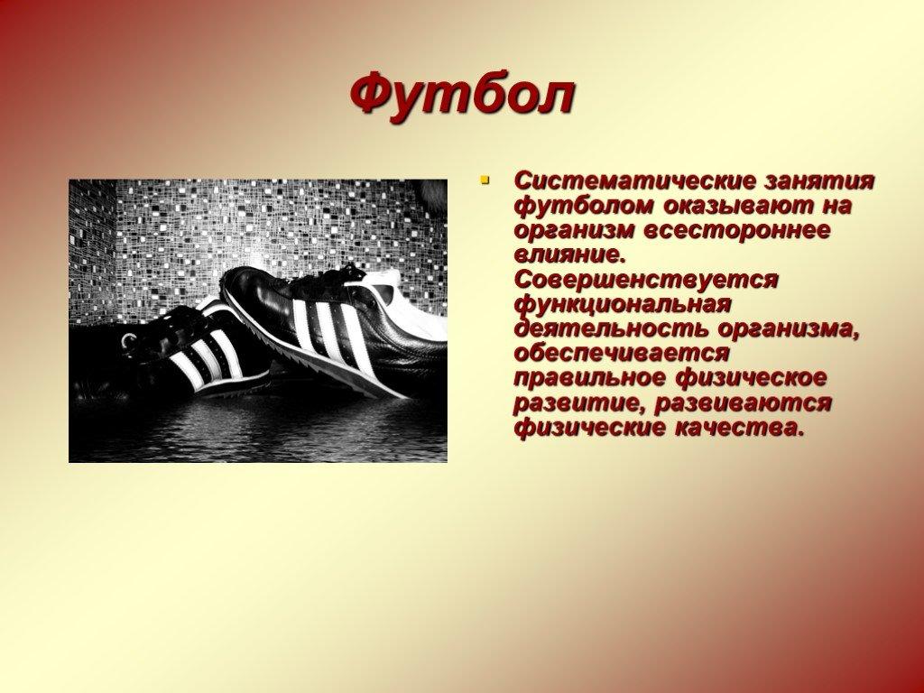 Все футбольные организации – международные федерации футбола | footbolno.ru