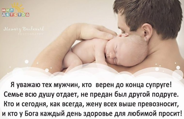 Мужчины бросившие своих детей - не мужчины! для женщин! в домашних условиях | для девушек и мужчин