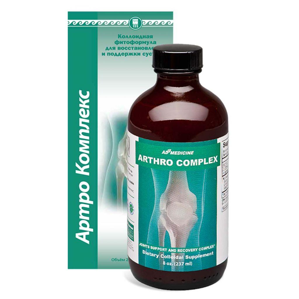 Витамины для суставов: укрепления хрящей, связок и костей, рейтинг