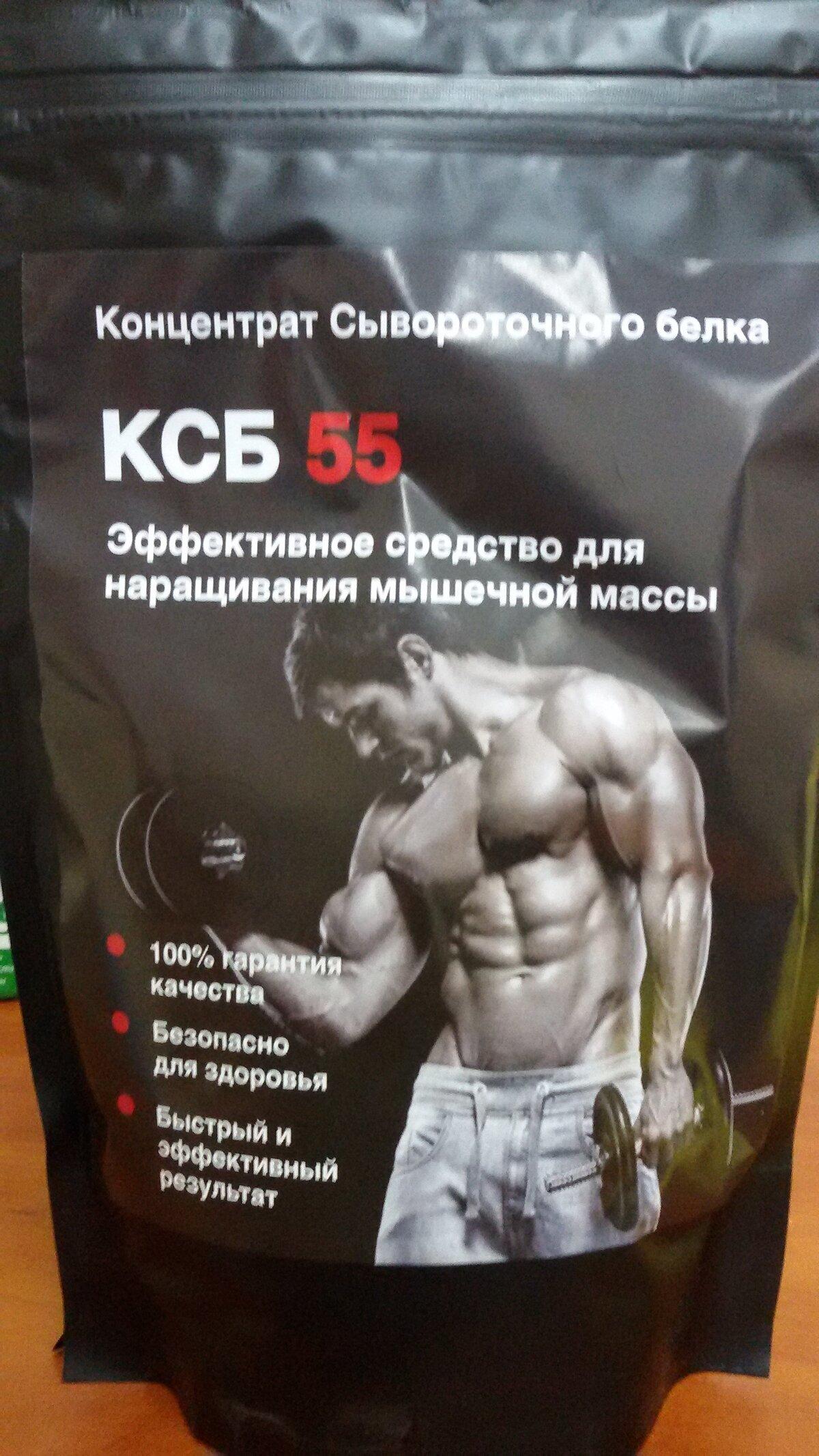Аптечные препараты для набора мышечной массы: курсы