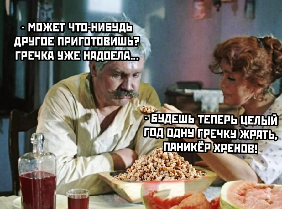 Почему иностранцы не едят гречку
