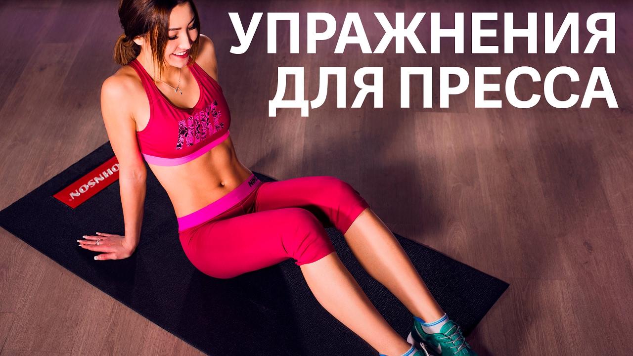 Лучшие программы тренировок в тренажерном зале для девушек на 3 дня или 5 занятий в неделю для женщин с железом и на тренажерахwomfit