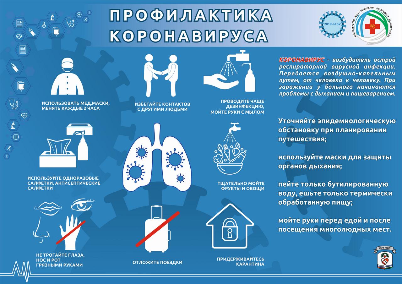 Кому нельзя делать прививки от коронавируса: противопоказания, мнение врачей
