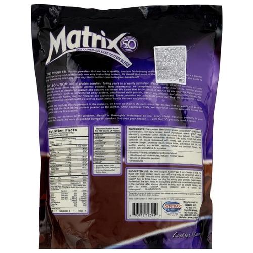 Протеин матрикс (matrix) 5.0 - состав, преимущество, схема приема
