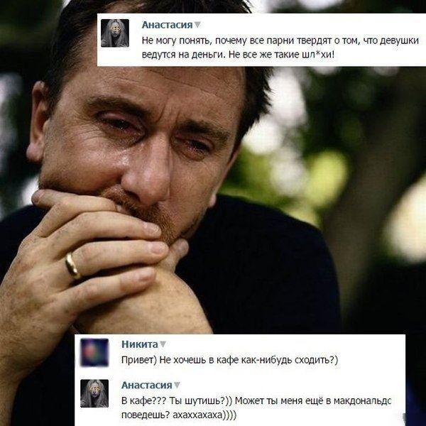 Почему девушки предпочитают богатых парней   brodude.ru