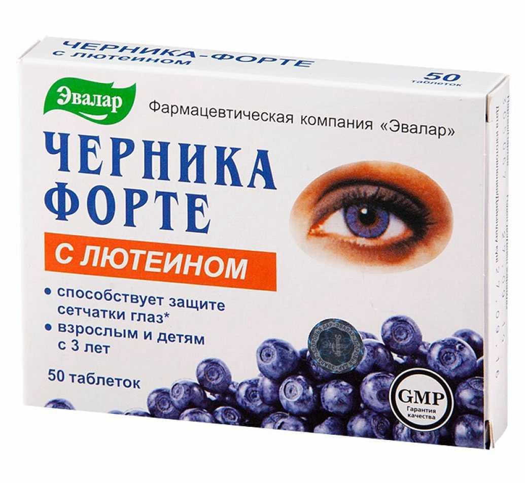 Витамины для глаз и улучшение зрения: список эффективных витаминных комплексов, отзывы