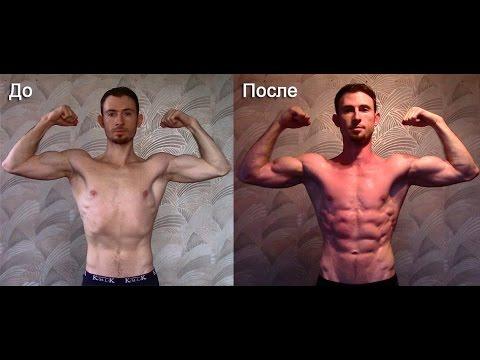 Как нарастить мышечную массу, если вы веган: 15 шагов