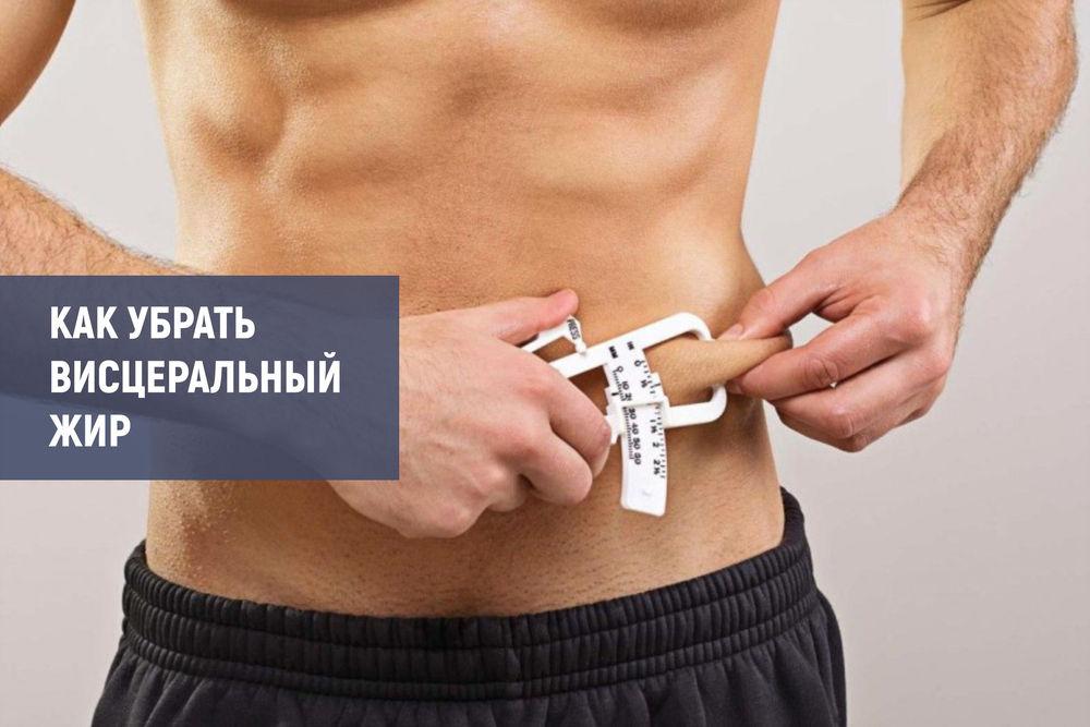Ожирение. методы борьбы с ожирением