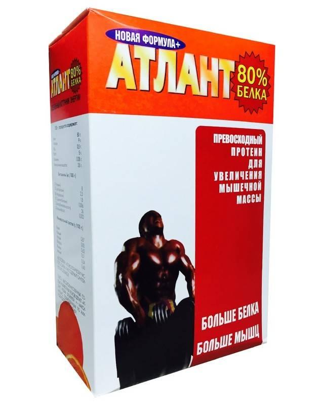 Атлант новая формула 80% (3000 грамм)