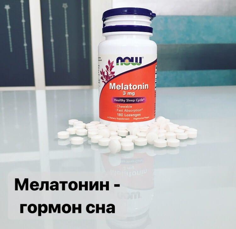 Побочные эффекты мелатонина: каковы риски? | пища это лекарство