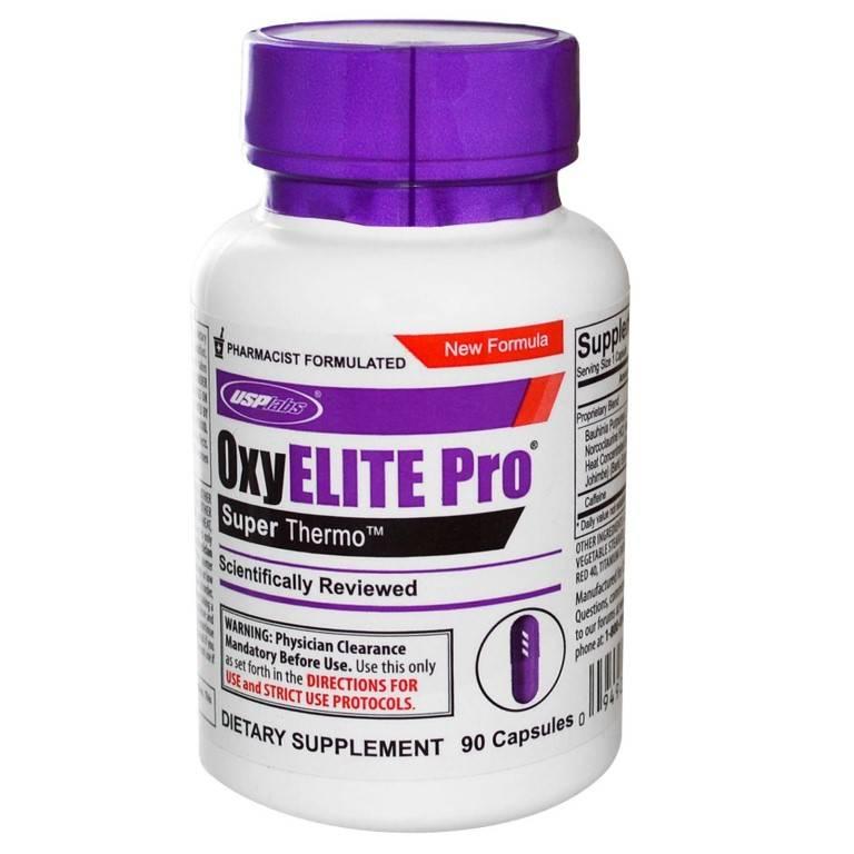 Жиросжигатель oxyelite pro от usplabs