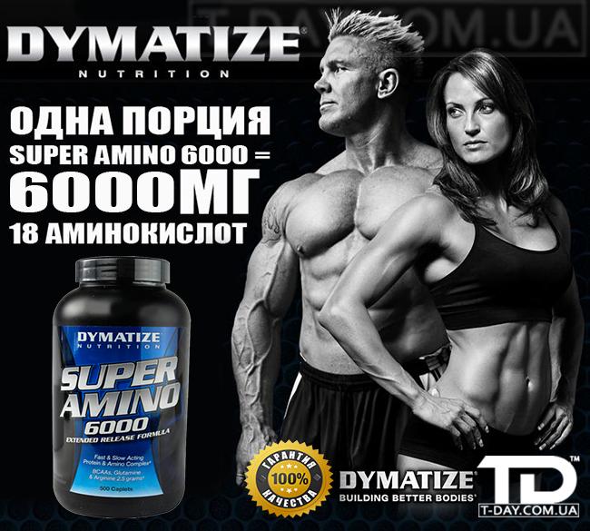 Superior amino 2222 от optimum nutrition: как принимать, отзывы