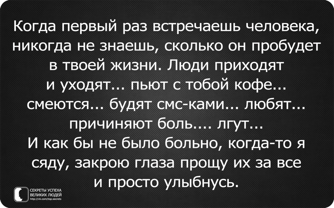 Что самое главное в жизни? - радуга счастья