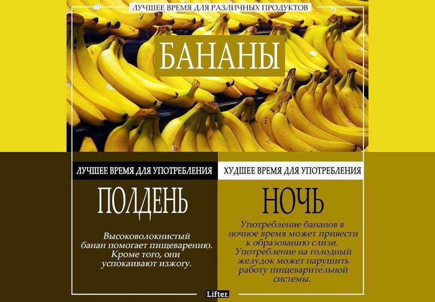 Когда лучше есть фрукты: утром или вечером, до или после еды, через какое время, сколько