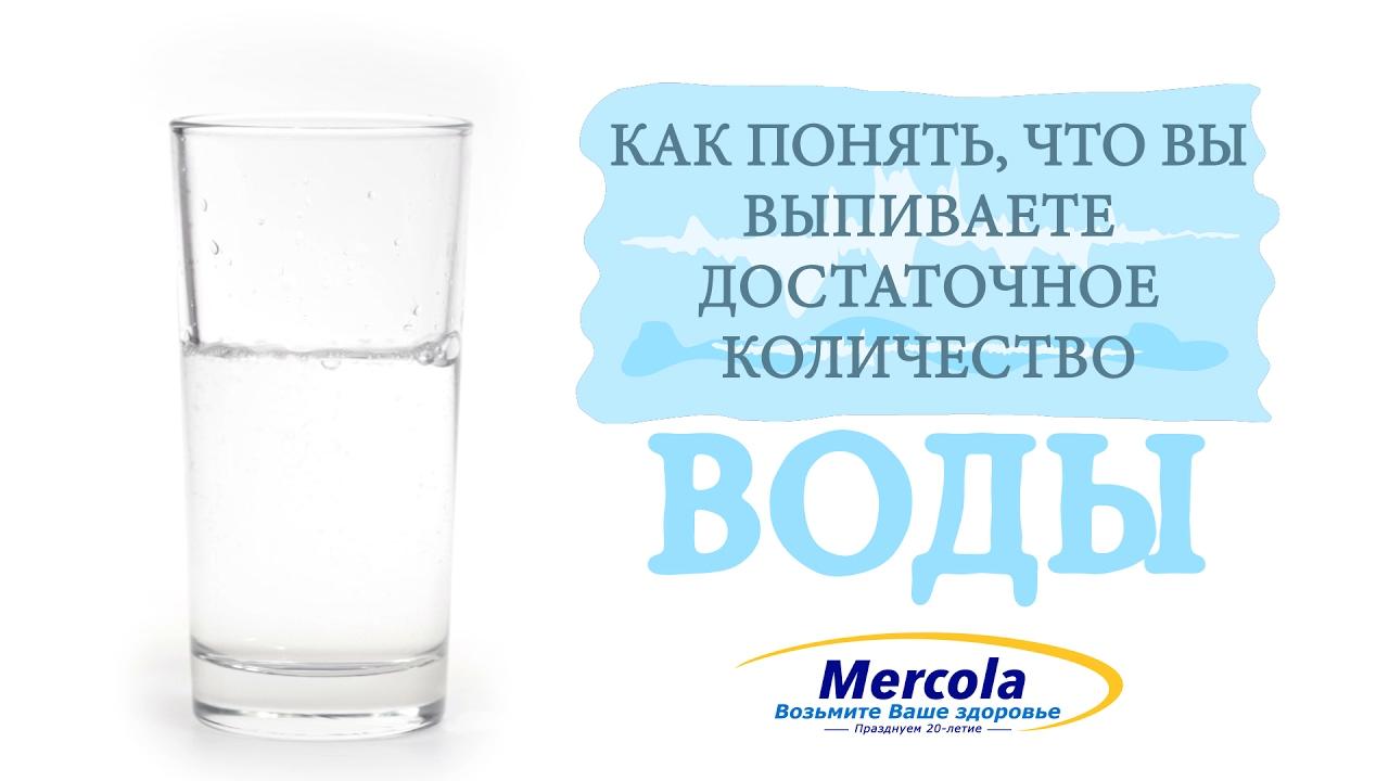 Как проверить качество воды в домашних условиях?