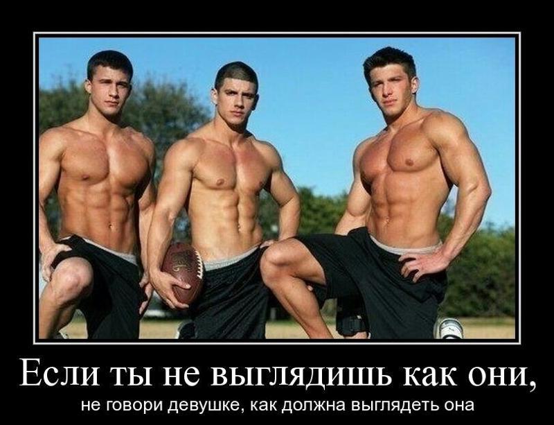 Какие парни больше нравятся девушкам по внешности и характеру