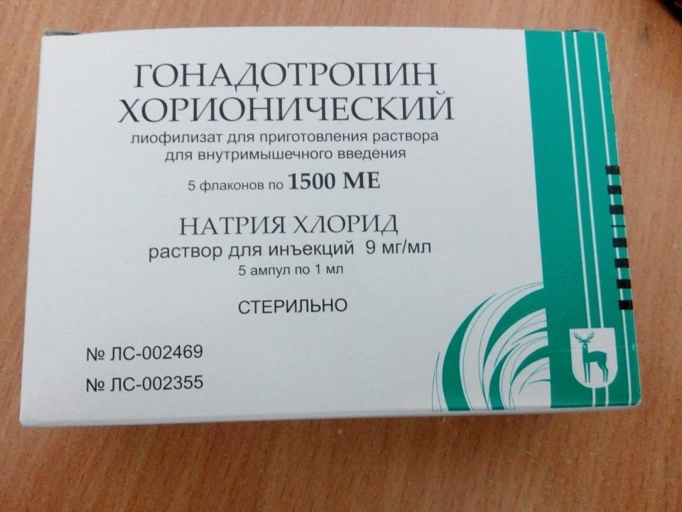 Гонадотропин на пкт: правила приема, советы и рекомендации - tony.ru