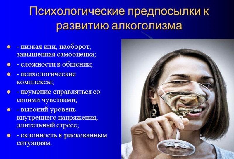 Злоупотребление алкоголем. вред, признаки. способы борьбы