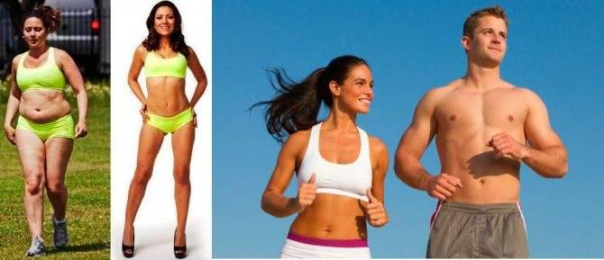 Жиросжигающий бег, программа бега для сжигания жира